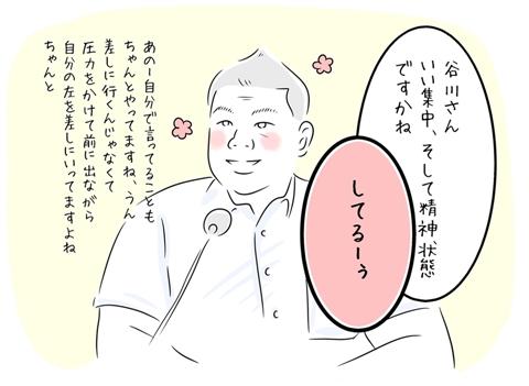 元関脇北勝力、谷川親方の筋肉解説