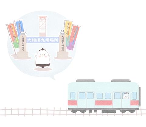 福岡国際センターへの交通アクセス