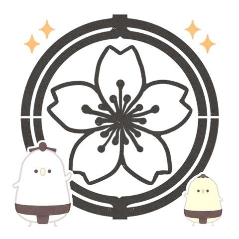 公益財団法人日本相撲協会の目的