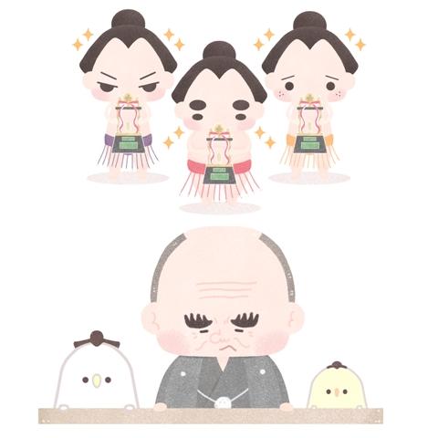 【相撲用語】三賞選考委員会(さんしょうせんこういいんかい)の意味とは