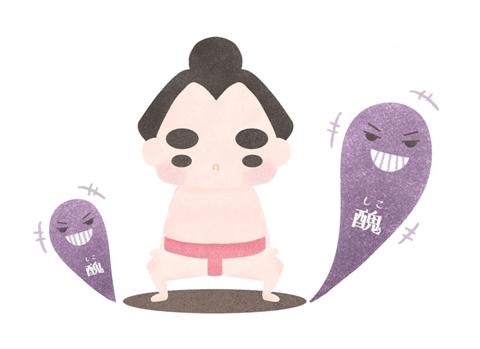 【相撲用語】四股名(しこな)の意味を徹底解説