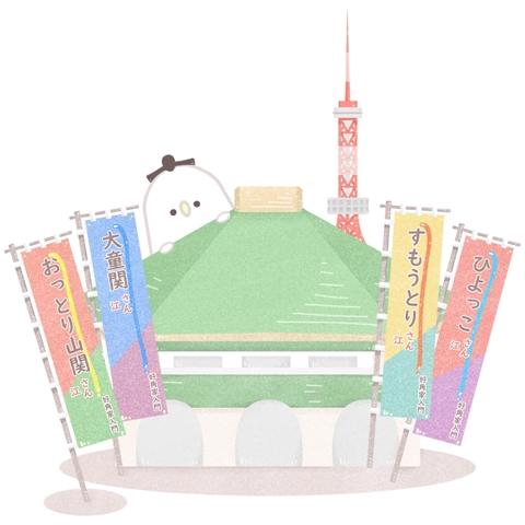 【相撲用語】東京場所(とうきょうばしょ)の意味とは